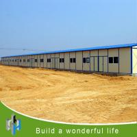 Quality easily install modular small prefab house for sale for sale
