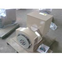 Buy cheap 1800RPM Brushless 1 Phase AC Generator 8kw / 8kva H Insulation Class from wholesalers