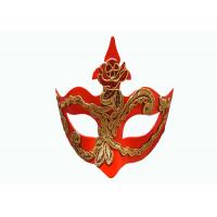 Quality Paper Pulp Moulded Products Carnival Mask / Graduation Mask Support DIY Design for sale