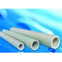 Quality Recyclable PPR Aluminium Composite Pipe Sound Insulation For Floor Heating for sale