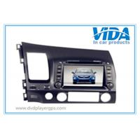 Quality 7'' Two DIN Car DVD/GPS Navagation special for HONDA Civic(left driving) for sale