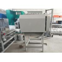 Quality Fully Automatic Raw Cashew Sorting Machine Low Noise Reasonable Structure for sale