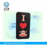 Quality 3D Free Design for You! Top Sale Silicone Cellphone Case for sale
