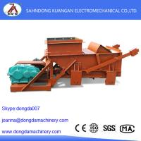 Buy cheap Chinese authority Coal Reciprocating Feeder Manufacturer from wholesalers