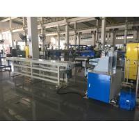 China EPE Rod Tube PE Foam Pipe Extruder Machine , Plastic Extrusion Equipment on sale