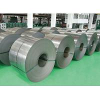 China Bright& Black Annealed Cold Rolled Steel Coil/Sheet/Strip/Plate Q195,SPCC on sale