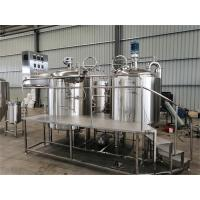 Buy Turn-key beer brewery system beer equipment steam heating brewery tank 300l 500l at wholesale prices
