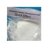 Buy cheap Fluoxymesterone Halotestin 76-43-7 Muscle Building Strong Effects 99% Assay from wholesalers