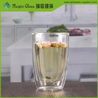 Quality 350ML 12oz Best insulated heat resistant double walled glasses wholesale for sale