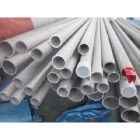Quality Cold-Rolled Stainless Steel Tube (1.4541 EN10216-5) for sale