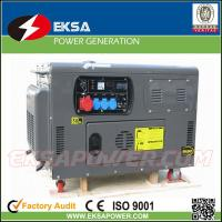 Quality 5KW Air cooled diesel generator set for sale