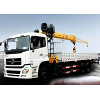 Quality Durable compact Knuckle Boom Truck Crane , hydraulic truck crane SQZ500K 18ton for sale