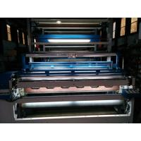 Quality Stable Performance Fabric Shearing Machine With Instantaneous Stop Feature for sale