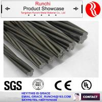 Quality 1860mpa 7 wire pc strand manufactory for sale