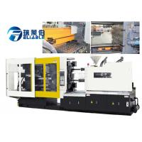 Quality High Precision Servo Injection Molding Machine SZ - 5500A Low Noise Oil Pump for sale