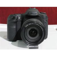 China (Paypal Payment )Canon Digital Camera EOS 50D (single-head machine 17-85 IS) on sale