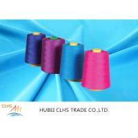 China Smooth Surface Strong Sewing Thread , High Strength Core Spun Sewing Thread on sale