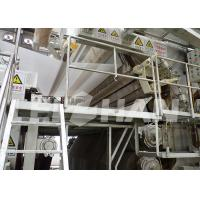 China New 3-50t/d Toilet Paper Production Line Pulp Molding Machine Processing Type on sale