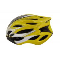 Quality 58cm-61cm L Size Bike Riding Helmets For Adults Man And Woman for sale