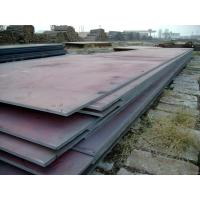 Quality 5+3 Mine composite wear resistant steel plate for promotion for sale
