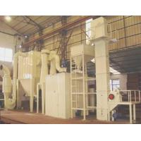Buy cheap Superthin Powder Grinding Mill from wholesalers