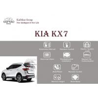 China Kia KX7 Power Liftgate Retrofit, Rear Lift Gate, Power Tailgate Lift Kit on sale