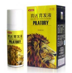 Quality YUDA  pilatory for sale