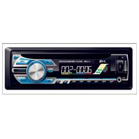 Quality 2015 New One-Din Car DVD Player Stereo for sale