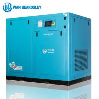 China Multi Functional Industrial Screw Compressor With Oil Cooled Pm Synchronous Motor on sale