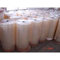 Quality BOPP printed tape for sale