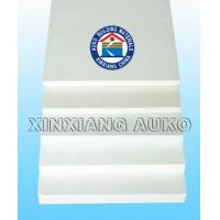 Buy cheap gypsum board with SGS certificate/drywall from wholesalers