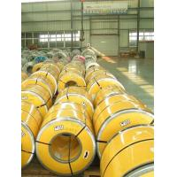 Quality SUS202 cold rolled stainless steel coil with 1.0-3.0mm thickness and 200-1219mm width for sale