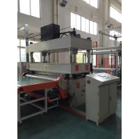 Quality Automatic Continuous Carpet Cutting Machine Energy Saving And Reduce Cost for sale