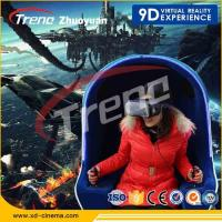 Quality Amusement Park 360 Degree 9D Cinema Simulator With Oculus Rift ISO 9001 Approved for sale