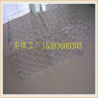 Quality Pvc Coated Chicken Wire Mesh Hexagonal Wire Netting 2-3.5mm Wire Gauge for sale