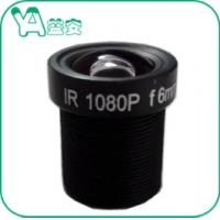 """Quality 1080P HD Wireless Security Camera Lens 1/2.7"""" 3Mp F1:2.0 6mm Back M12×0.5 for sale"""