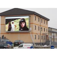Quality P5 Full Color Outdoor Advertising LED Display 2 Years Warranty Waterproof LED Billboard for sale