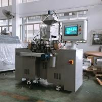 Quality Automatic Paintball Soft Gelatin Encapsulation Machine Full Product Line GMP Standard for sale