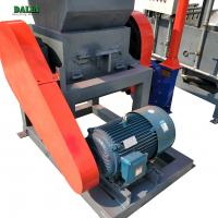 Quality Reliable Operation Wet Copper Separator Machine Separates Clean Copper And Plastic for sale