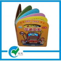 Quality OEM / ODM Kid Cardboard Childrens Book Printing For Early Education for sale