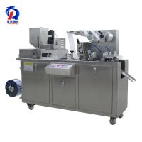 Quality High Speed Blister Packing Machine With Micro Computer Control System for sale