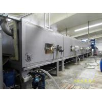 Quality Steam Heating Digital Printing Equipment Printed Carpet Finishing Production Line for sale
