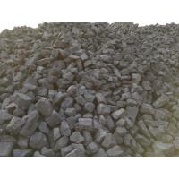 China 70 100mm foundry coke with lower price and high quality on sale