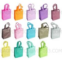 Quality TEXITILE SHOPPER, pp woven bags, nonwoven bags, woven bags, big bag, fibc, jumbo bags,tex for sale