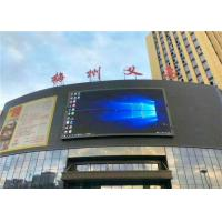 China P10mm High Brightness 8500nits SMD Outdoor LED Video Wall Screen Waterproof on sale