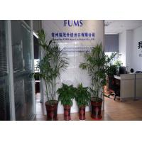 changzhou fums bearing co.,ltd