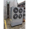 Buy cheap 5KW Hybrid Water Heater , Air Heat Pump Water Heater 4.0 Cop from wholesalers