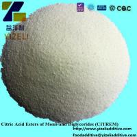 China export china white powder form food emulsifier high quality low price citric and fatty acid esters of glycerol E472C on sale