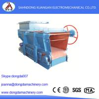 Buy cheap Huge capacity coal mining feeder/feeding machine from wholesalers