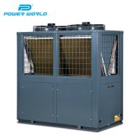Quality Power World 80 degree Air Source Heat Pump Water Heater Heat Pump With EN14825 CE Approved for sale